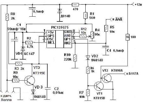 вятка электрическая схема
